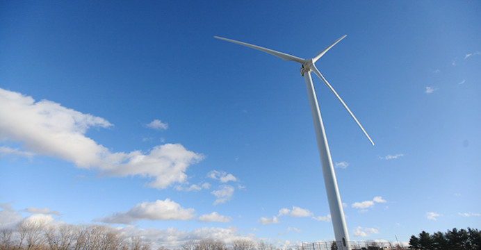 Iowa Wind Turbine