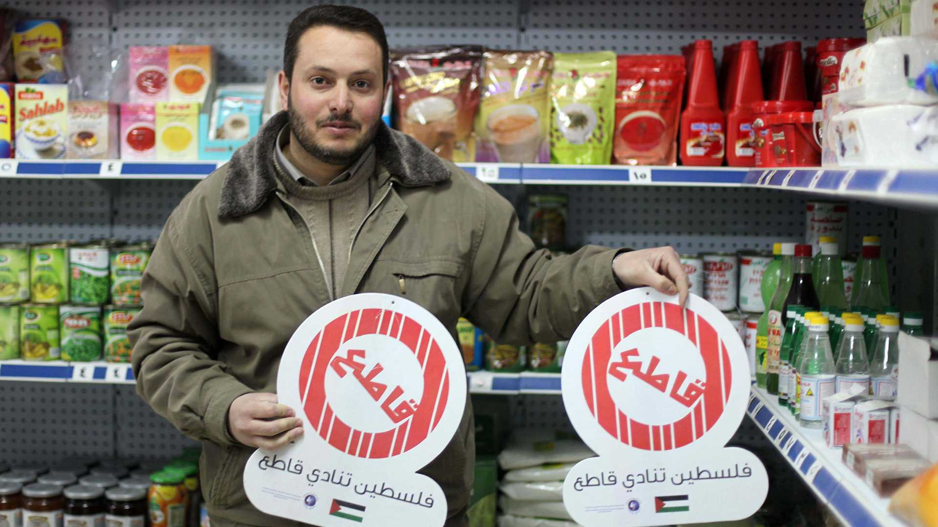 In the southern West Bank city of Dura, shopkeeper Murad Amro says he is trying to comply with the Palestinian Authority's call for a boycott, but his customers love Israeli coffee and milk. The Palestinian Authority declared a boycott of six major Israeli food companies in February to protest Israel's freezing of $125 million in tax tranfers. (Daniella Cheslow/McClatchy DC/TNS)