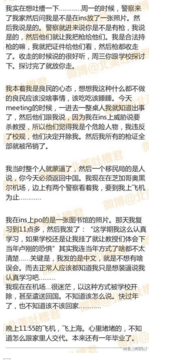 This post, which appeared on Weibo, is Ni's description of the events that unfolded, starting last week.