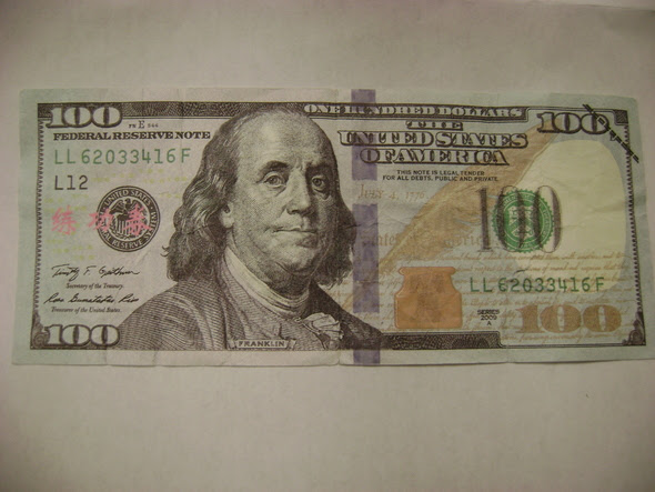 Images of the counterfeit currency provided by the Iowa City Police Department.