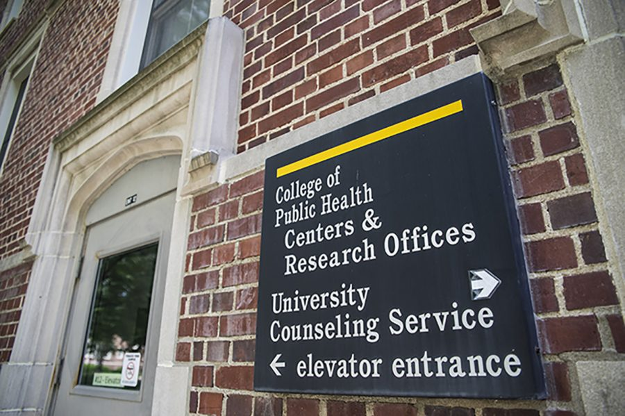 Halls inside the University Counseling Service are shown at Westlawn on Wednesday, July 5, 2017.