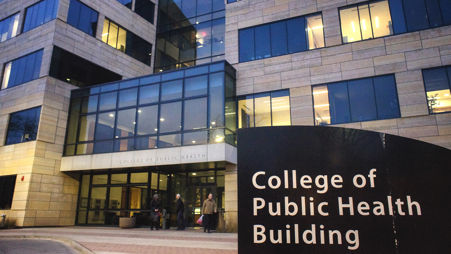 The College of Public Health Building as seen on Thursday, Dec. 14, 2017.